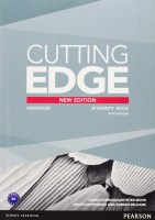 new-cutting-advanced